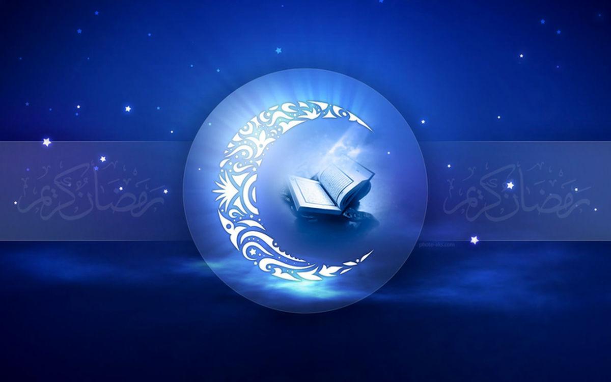 فتوای مهم آیت الله سیستانی برای روزه داران در ایام کرونا