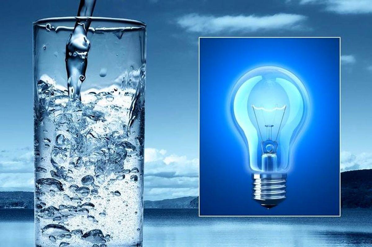 قیمت آب و برق امروز گران تر می شود+جزئیات مهم