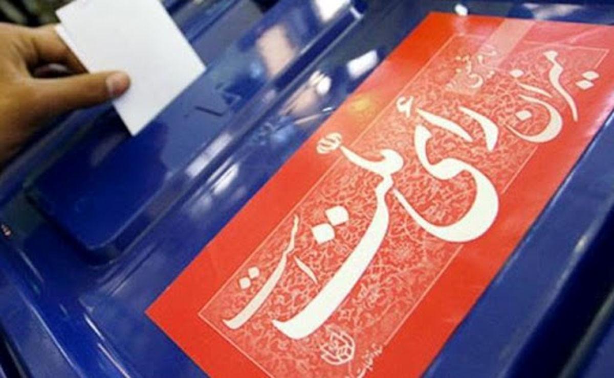 سوپرایز اصولگرایان برای انتخابات 1400 لورفت