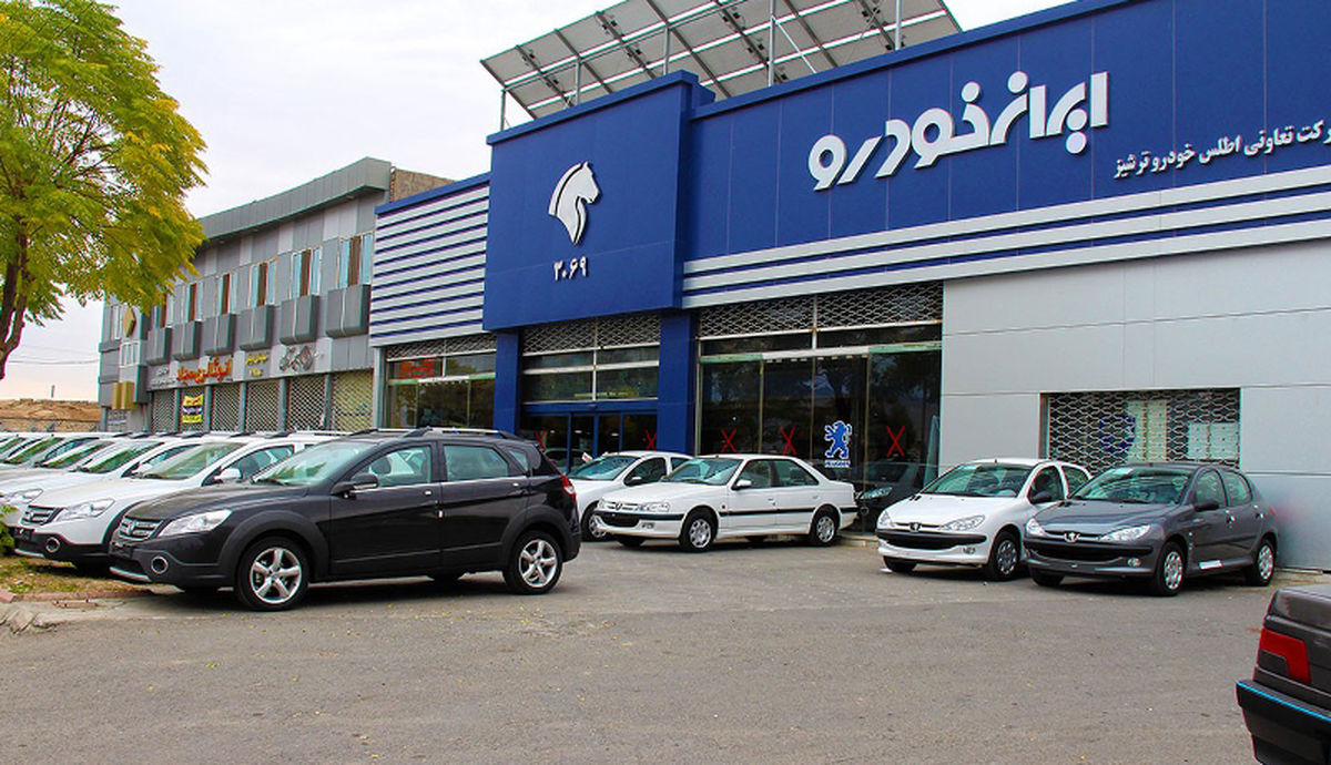 قیمت روز محصولات ایران خودرو و سایپا 7 اردیبهشت 1400
