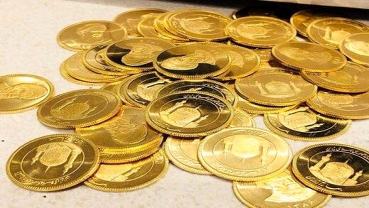 قیمت سکه افزایش یافت/ رقم جدید امروز اعلام شد