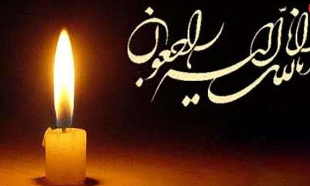 اصفهان عزادار شد | کاووس مسعودی درگذشت