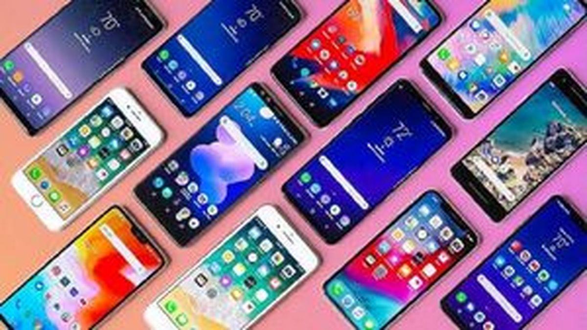 جدیدترین گوشیهای موجود در بازار چند؟