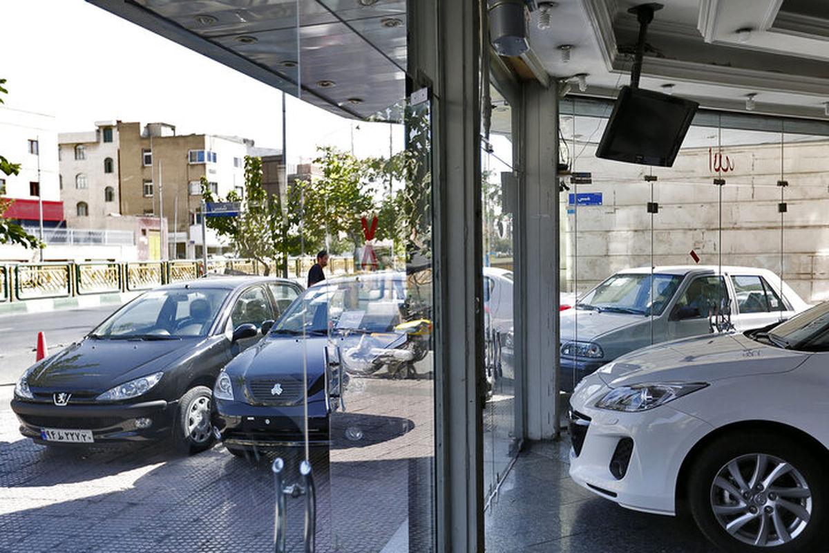 آغاز فروش 2 خودرو شاسیبلند و سدان FMC +جدول فروش و لینک ثبتنام