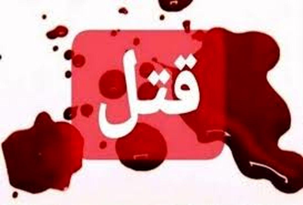 داماد قاتل دستگیر شد/ مرد بی رحم خانواده زنش را سلاخی کرد+جزئیات باورنکردنی