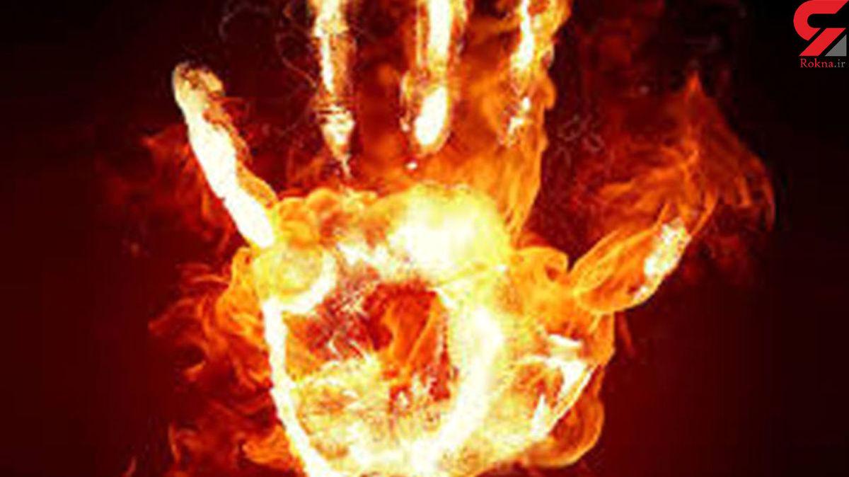 یک مادر به خاطر فقر خود را به آتش کشید