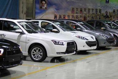 آخرین قیمت خودرو در بازار؛ عرضه خودروها بدون قرعهکشی