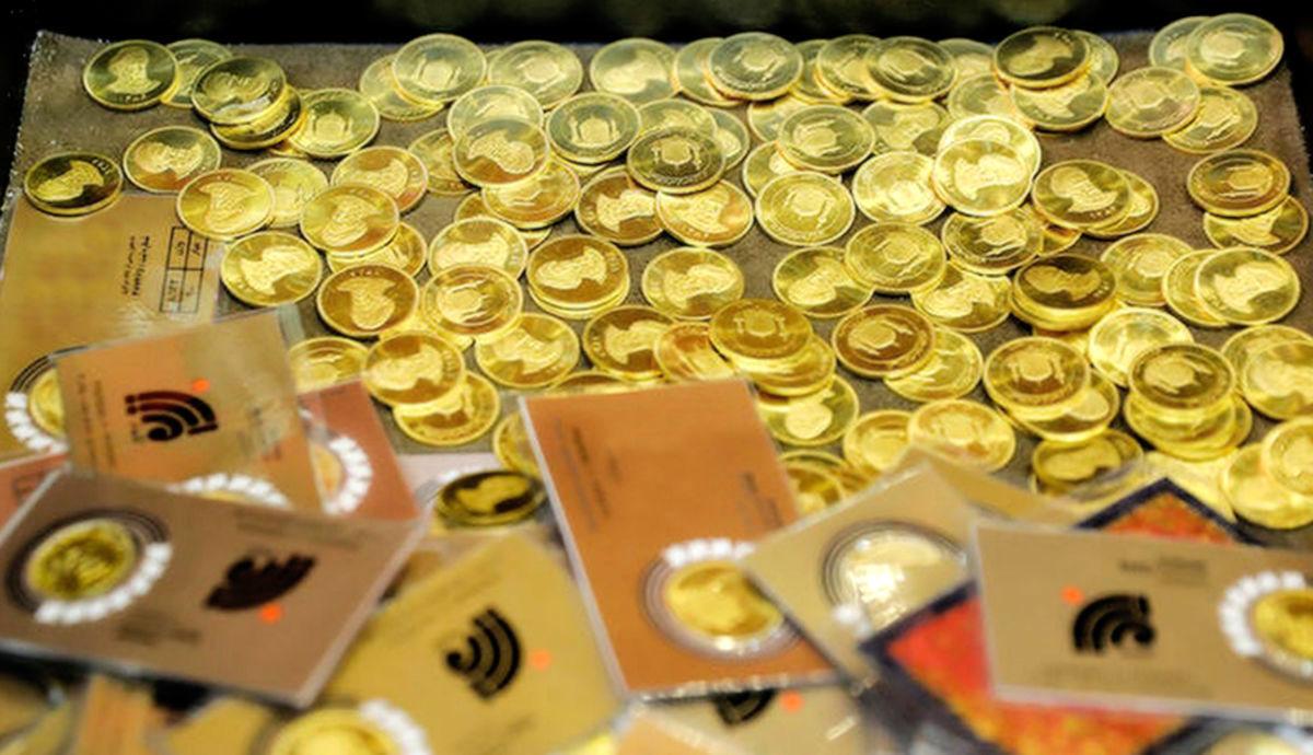 قیمت سکه تمام بهار آزادی امروز اعلام شد