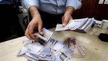 افزایش حقوق کارمندان به کمیسیون تلفیق ارجاع شد +جزئیات مهم