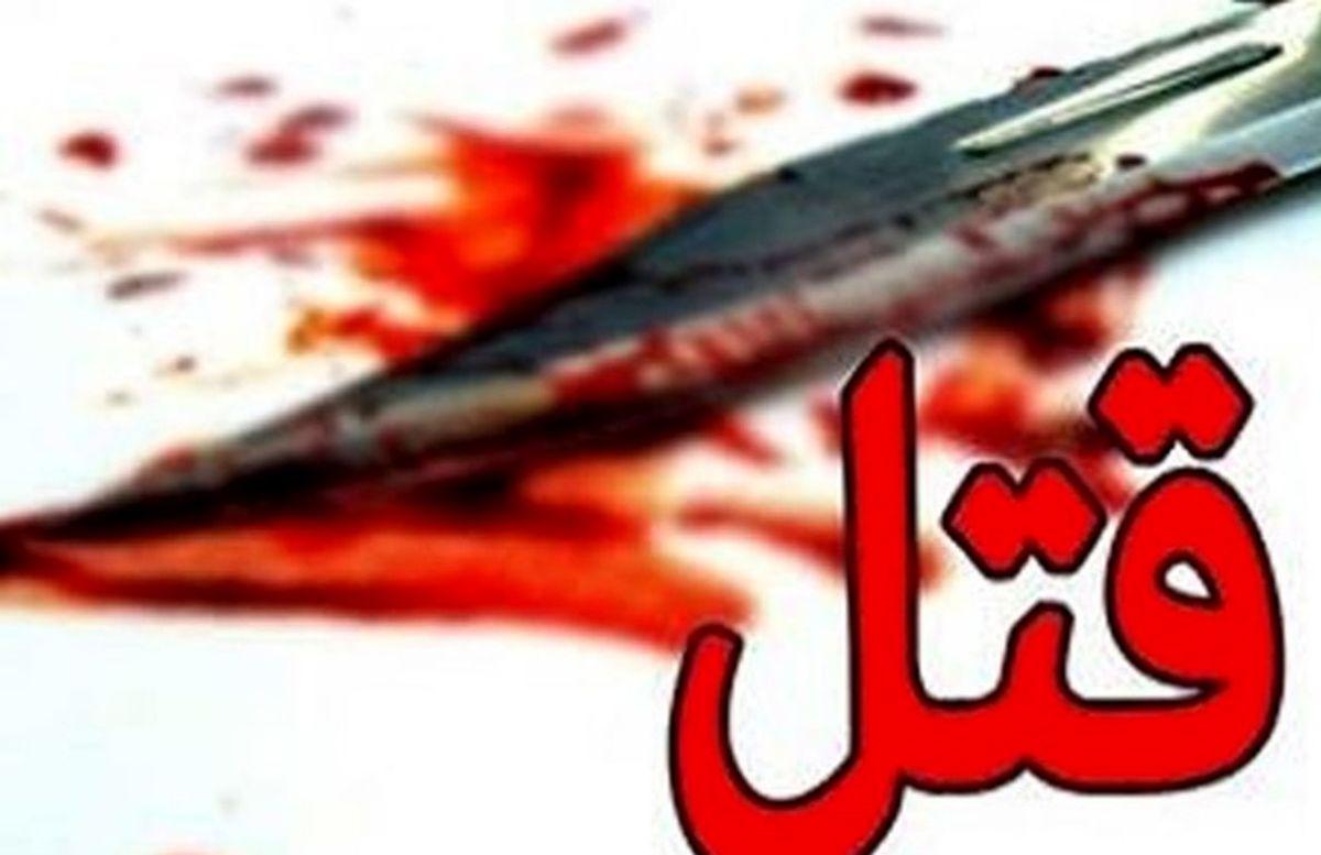 جنازه مثله شده محمدجواد همه را ترساند/قتل وحشتناک در افسریه