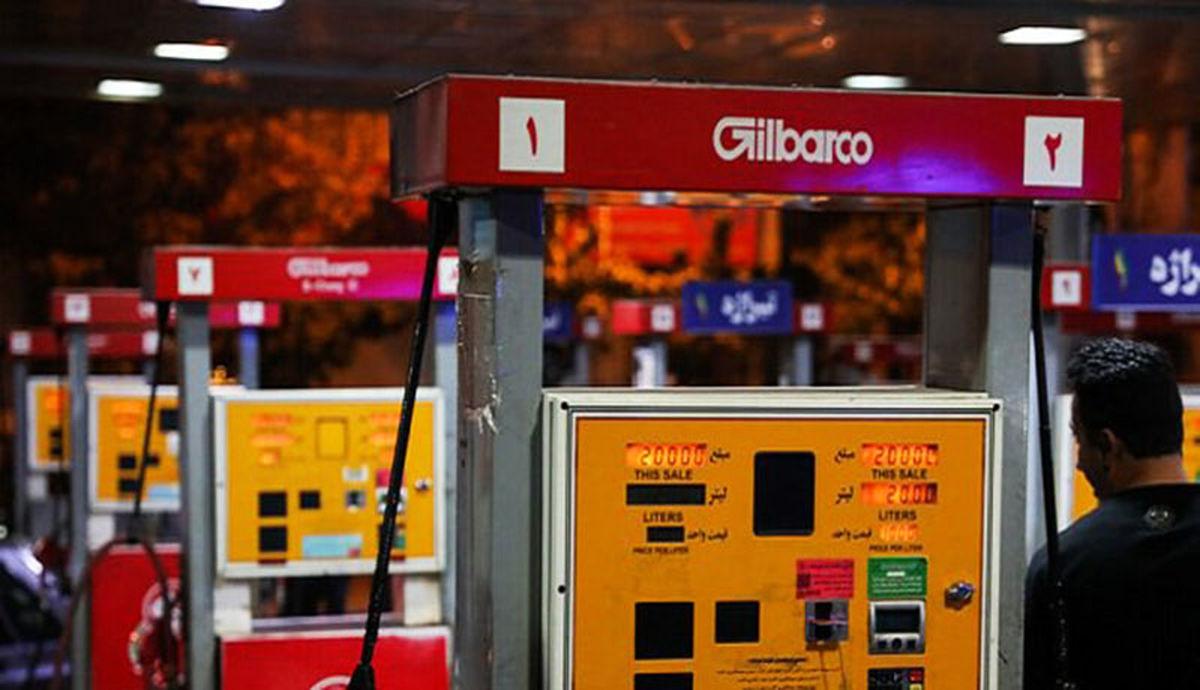 فوری/ تغییرات جدید در سهمیه بنزین