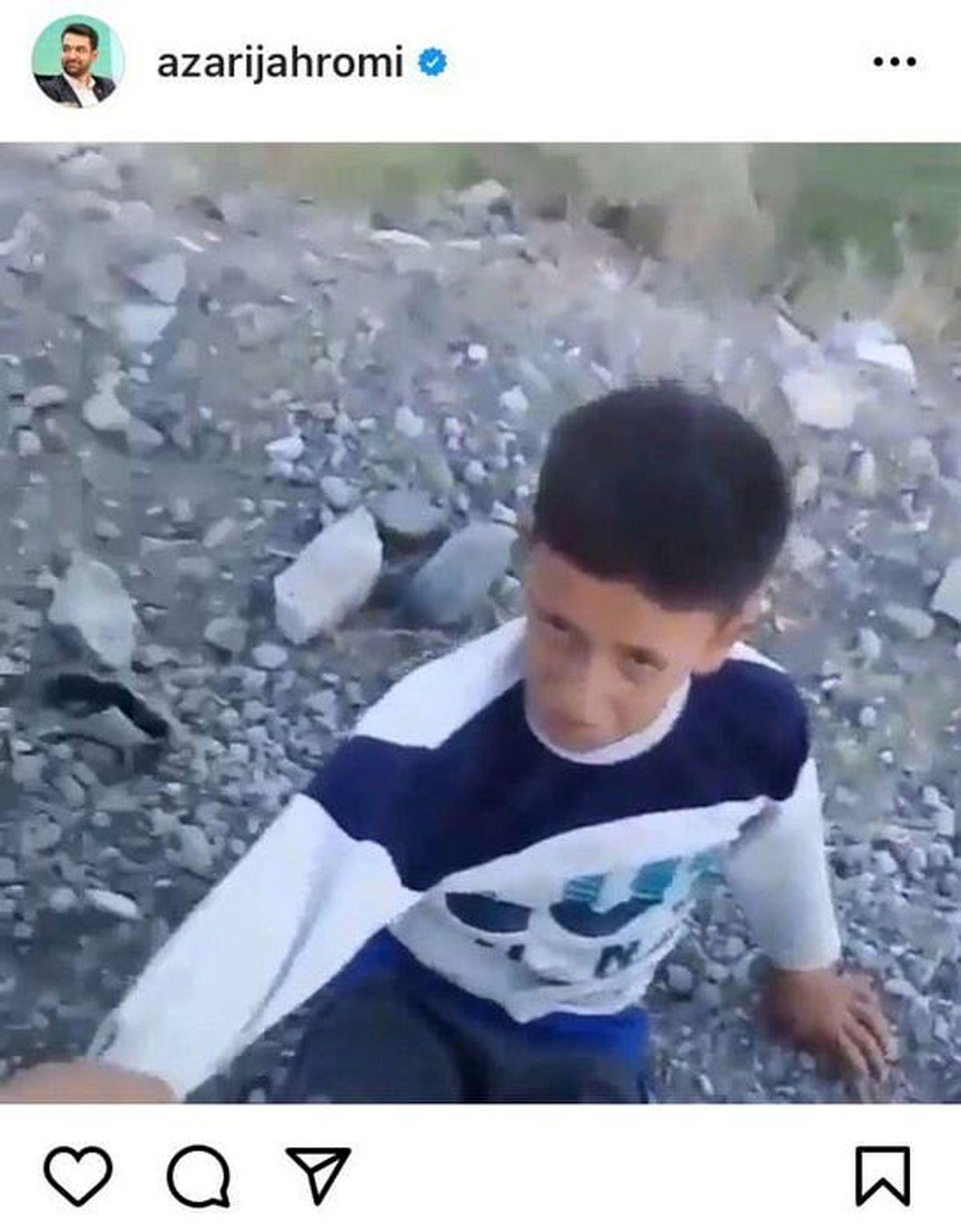 واکنش وزیر به آزار کودک استقلالی