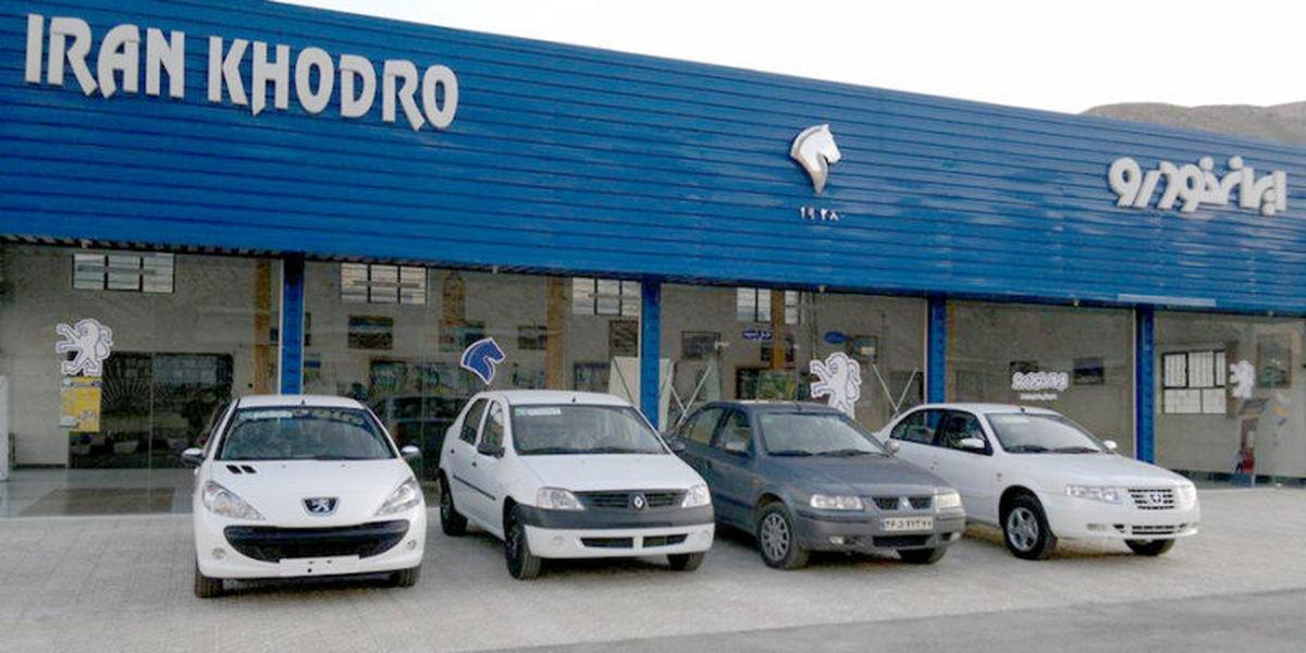 فروش فوقالعاده سه محصول ایران خودرو آغاز شد +جدول فروش و شرایط