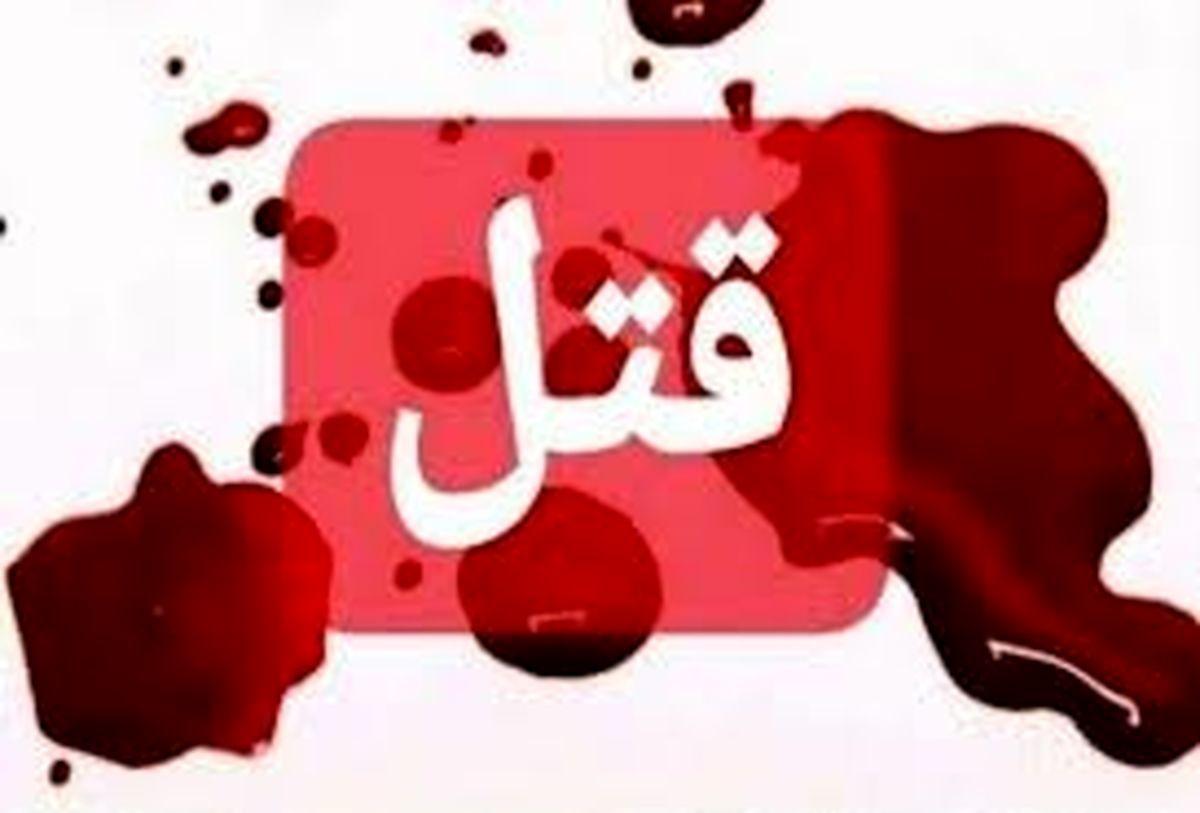 قاتل همسرکش دستگیر شد +جزئیات یک همسرکشی
