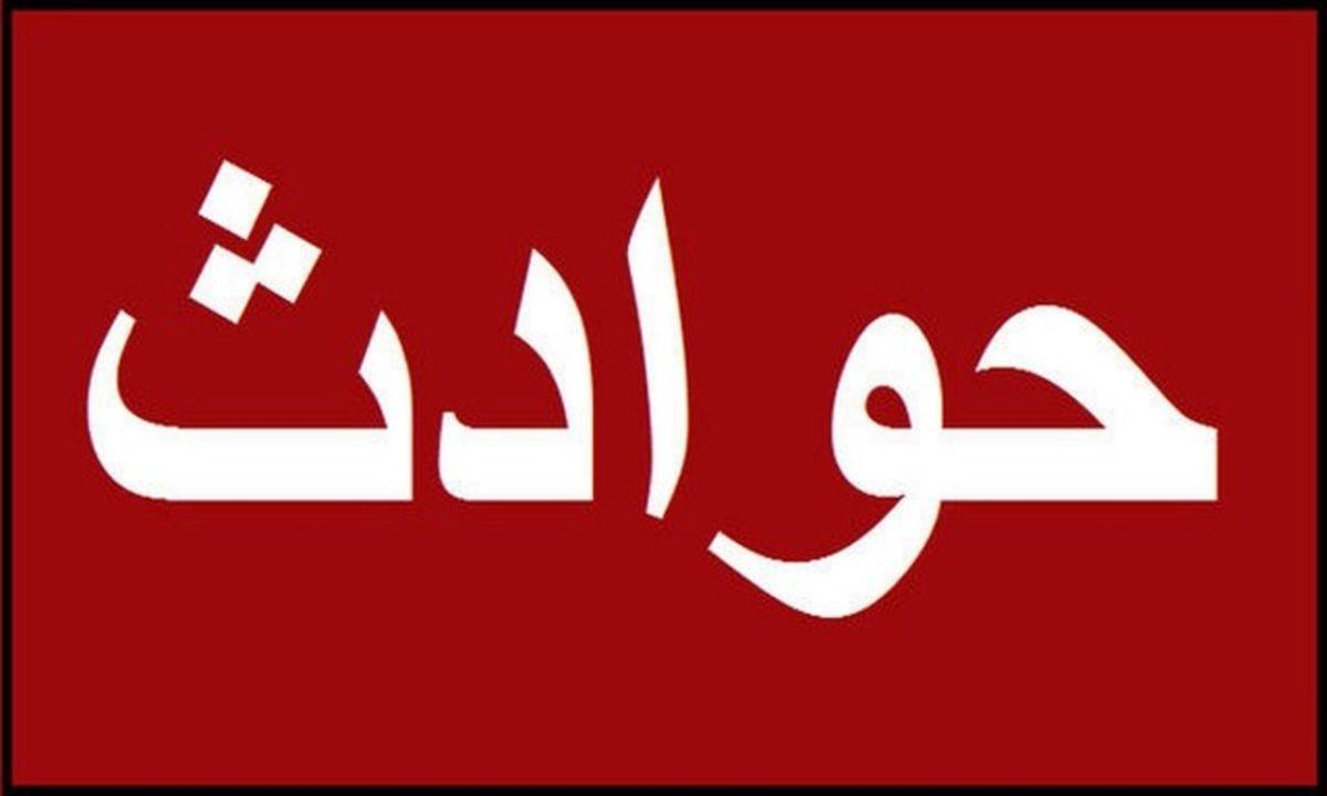 ماجرای اسیدپاشی در بیمارستان بهشتی همدان