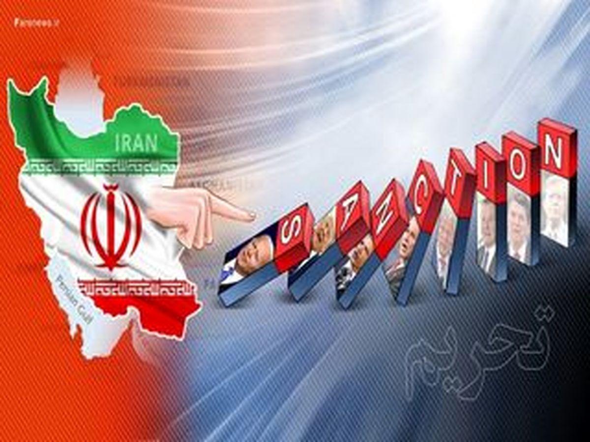 طرح قانونگذاران کنگره آمریکا علیه ایران