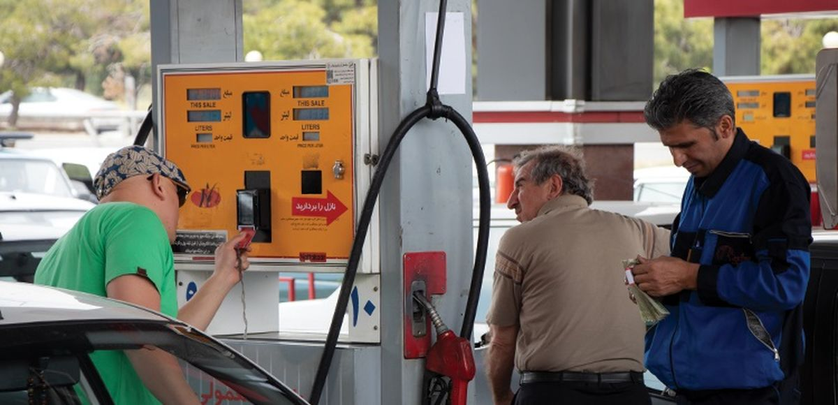 خبر شوکه کننده بنزین در ایران + جزئیات بیشتر را بخوانید