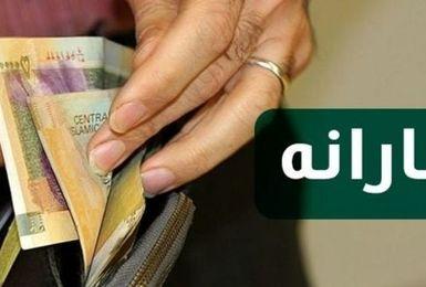 4 یارانه معیشتی دولت در ماه رمضان پرداخت می شود+جزئیات مهم