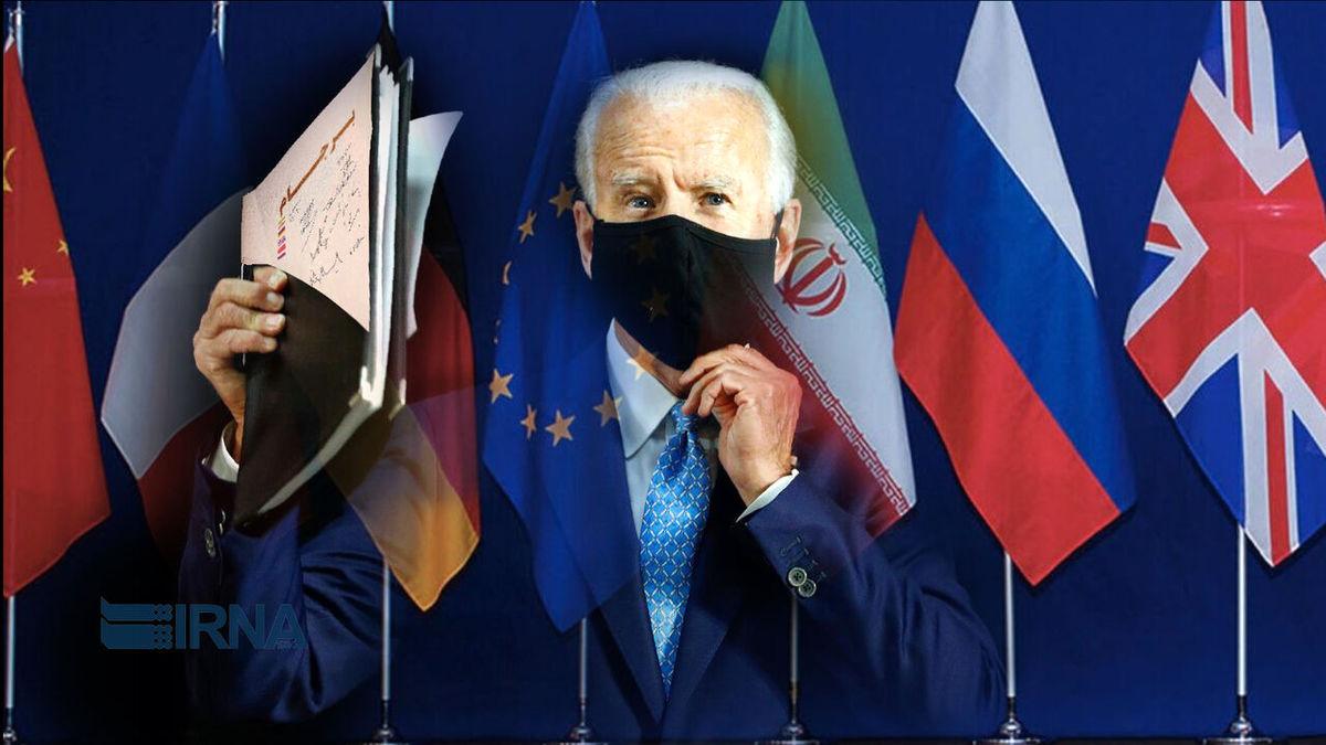 شکست راهبرد ضد ایرانی آمریکا در برجام