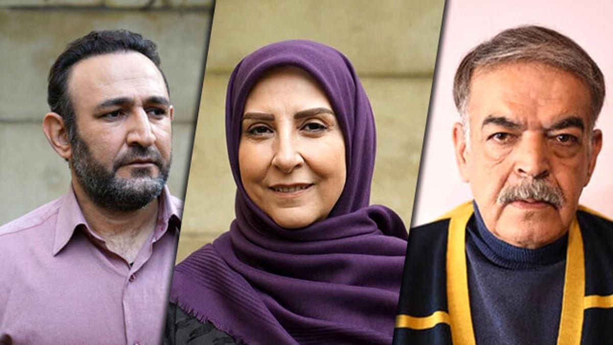 سریال بوتیمار جایگزین سریال های ماه رمضان شد/ زمان پخش