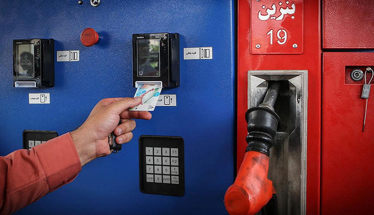 خبرهای بد درباره سهمیه بنزین عید +جزئیات مهم
